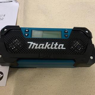 マキタ(Makita)のマキタ 10.8V 充電式ラジオ 未使用品 MR052(ラジオ)