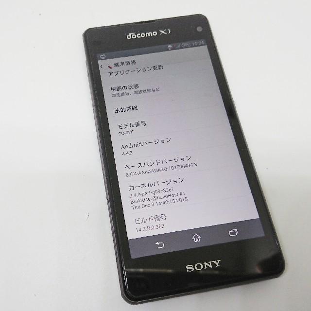 Xperia(エクスペリア)のドコモ Xperia z1f SO-02F ワンセグ Sony LTE ソニー スマホ/家電/カメラのスマートフォン/携帯電話(スマートフォン本体)の商品写真