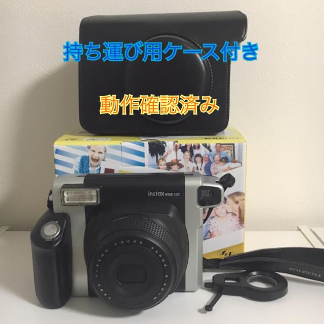 富士フイルム(フジフイルム)のワイドチェキ 本体 + 持ち運びケース付き スマホ/家電/カメラのカメラ(フィルムカメラ)の商品写真