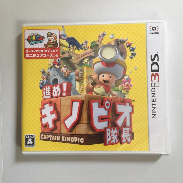 ニンテンドー3DS(ニンテンドー3DS)の新品未開封 24時間以内発送 進め!ピノキオ隊長 3ds エンタメ/ホビーのゲームソフト/ゲーム機本体(携帯用ゲームソフト)の商品写真