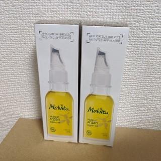 メルヴィータ(Melvita)のメルヴィータ アルガンオイル 50ml × 2本セット(フェイスオイル/バーム)