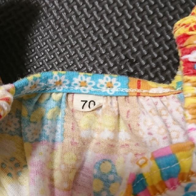 トップス+パンツ付70cm キッズ/ベビー/マタニティのベビー服(~85cm)(Tシャツ)の商品写真
