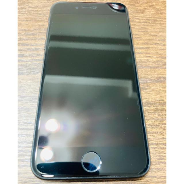 iPhone(アイフォーン)のdocomo iPhone7 32GB ブラック スマホ/家電/カメラのスマートフォン/携帯電話(スマートフォン本体)の商品写真
