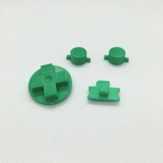 ゲームボーイ(ゲームボーイ)の初代ゲームボーイパーツ ボタン(カラー:グリーン)(携帯用ゲーム機本体)