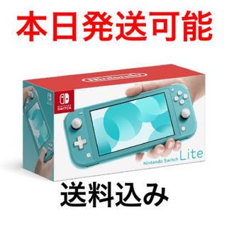 ニンテンドースイッチ(Nintendo Switch)のNintendo  Switch   Lite ターコイズ スイッチライト(携帯用ゲーム機本体)
