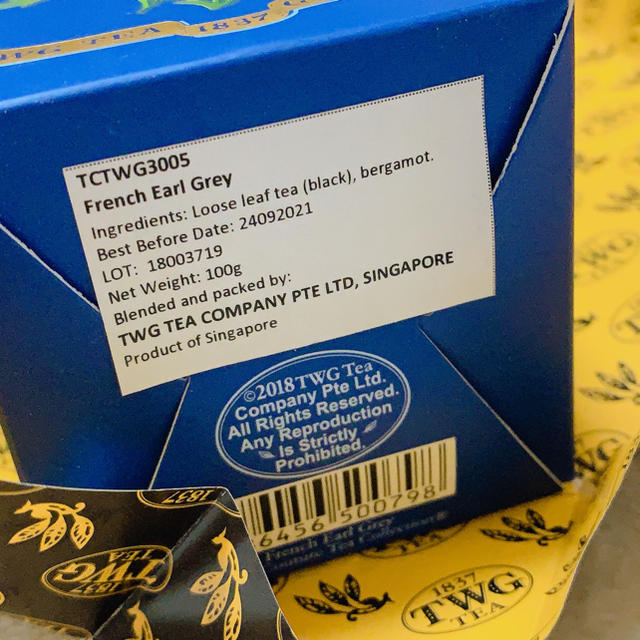 TWG フレンチアールグレイ 100g 食品/飲料/酒の飲料(茶)の商品写真