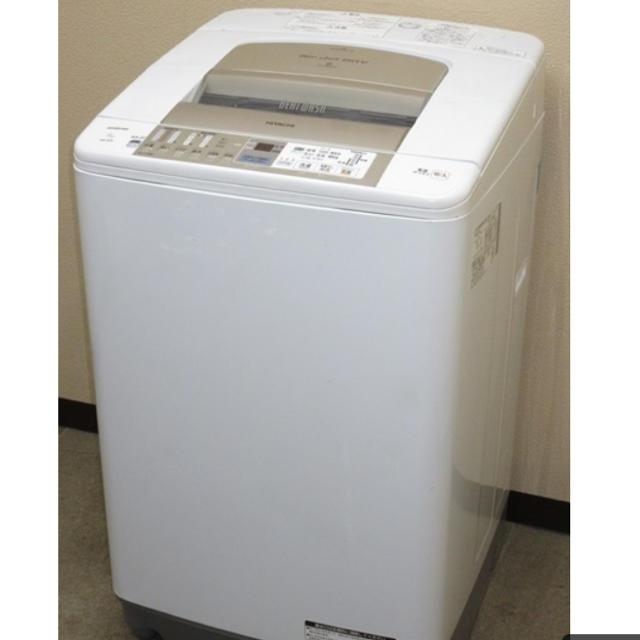 日立(ヒタチ)の日立 BW-9PV BEAT WASH 大容量9kg  スマホ/家電/カメラの生活家電(洗濯機)の商品写真