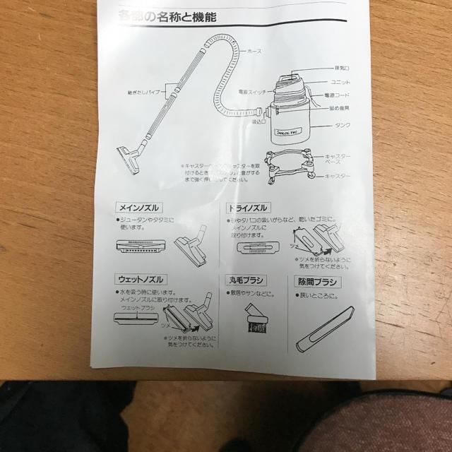 バキューム クリーナー(ニチデン製) スマホ/家電/カメラの生活家電(掃除機)の商品写真