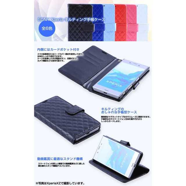 X Performance ブルー キルトタイプ スマホ/家電/カメラのスマホアクセサリー(Androidケース)の商品写真