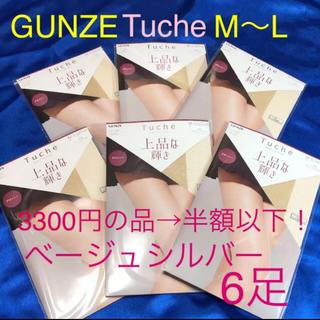 GUNZE - グンゼ   Tuche ストッキング M L 6足 パンスト ベージュ系 新品!