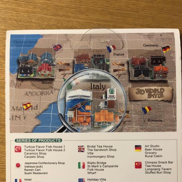3D パズル イタリア 波止場、ヴェネツィア エンタメ/ホビーのおもちゃ/ぬいぐるみ(模型/プラモデル)の商品写真