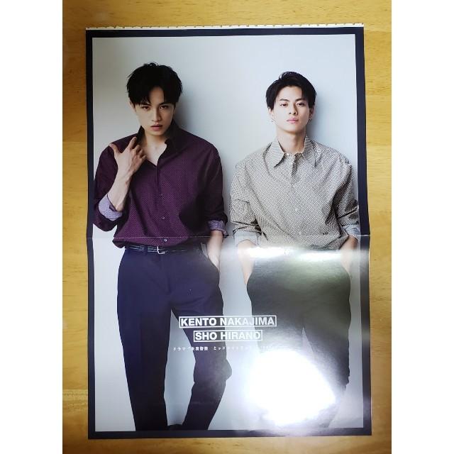♪King & Prince ドル誌 6月号 切り抜き♪ エンタメ/ホビーのタレントグッズ(アイドルグッズ)の商品写真