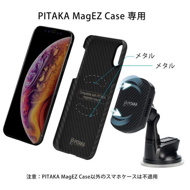 PITAKA mag EZ case スマホ/家電/カメラのスマホアクセサリー(その他)の商品写真