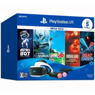 プレイステーションヴィーアール(PlayStation VR)の新品未開封 PlayStationVR MEGA PACK CUHJ-16010(家庭用ゲーム機本体)
