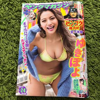 コウダンシャ(講談社)のヤングマガジン NO.24(青年漫画)