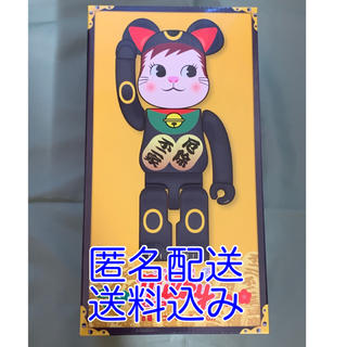 メディコムトイ(MEDICOM TOY)のBE@RBRICK招き猫 ポコちゃん 黒 400%(その他)