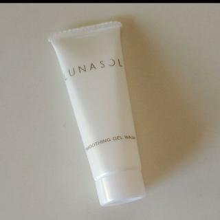 ルナソル(LUNASOL)のルナソル スムージングジェルウォッシュ15g(洗顔料)