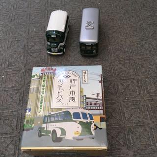神戸市交通局企画 神戸市電、ボンネットバスセット(ミニカー)