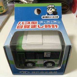 神戸市交通局 走る!光る!バス型目覚まし時計(ミニカー)