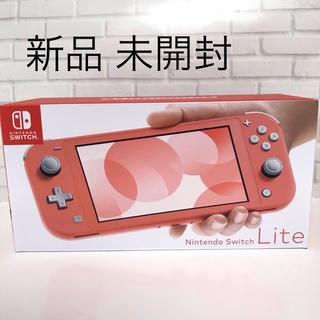 ニンテンドースイッチ(Nintendo Switch)のニンテンドースイッチ Lite(携帯用ゲーム機本体)