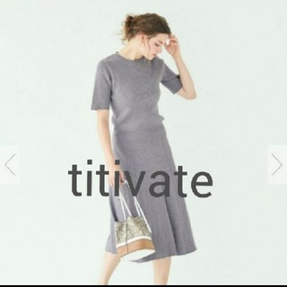 ティティベイト(titivate)の新品titivate五分袖カットソーフレアスカートセットアップグレーS(セット/コーデ)