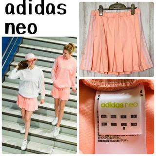 アディダス(adidas)のadidas neo ピンク プリーツミニスカート(ミニスカート)