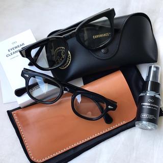 ロンハーマン(Ron Herman)のVINTAGE 眼鏡 レンズ付 他 セット タート アーネル AO ビンテージ(サングラス/メガネ)
