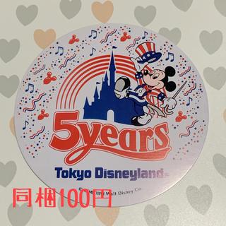 72☆ディズニー☆ポストカード