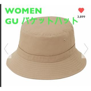 ジーユー(GU)のGU バケットハット+E 【women】ベージュ(ハット)