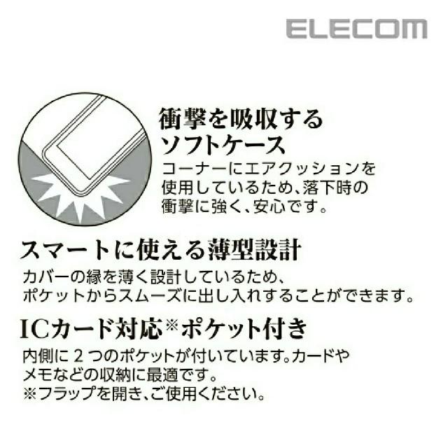 ELECOM(エレコム)のエレコム iPhoneXR 手帳型ケース イタリアンソフトレザー マッローネ スマホ/家電/カメラのスマホアクセサリー(iPhoneケース)の商品写真