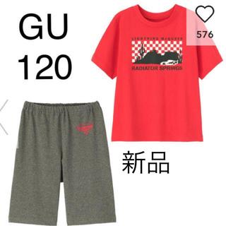 ジーユー(GU)の新品 GU ラウンジセット(半袖)PIXAR 120(パジャマ)