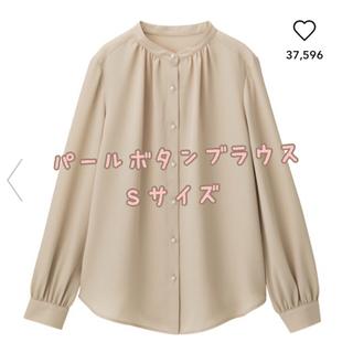 GU - ♡新品♡パールボタンブラウス♡ベージュ