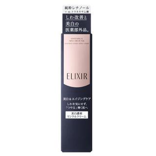 エリクシール(ELIXIR)のエリクシール ホワイトエンリッチド リンクルホワイトクリームS(15g)(フェイスクリーム)