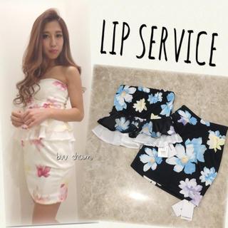 リップサービス(LIP SERVICE)のLIP SERVICE♡花柄 セットアップ(セット/コーデ)