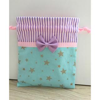 巾着(小)星柄ミント 給食袋コップ袋 ハンドメイド(外出用品)