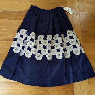 mina perhonen - 【未使用】ミナペルホネン Rosasのスカート38