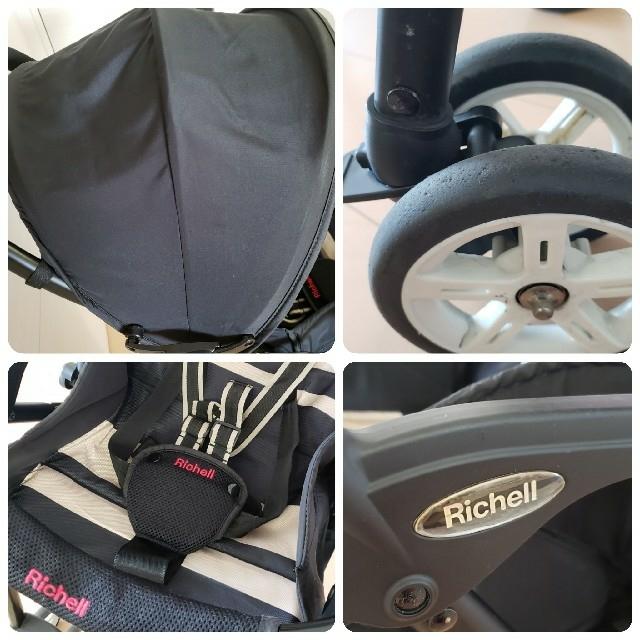 Richell(リッチェル)のベビーカーB型 軽量 リッチェル カンガルー (クリップおまけ付き) キッズ/ベビー/マタニティの外出/移動用品(ベビーカー/バギー)の商品写真