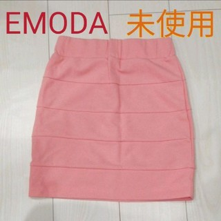 エモダ(EMODA)のエモダ 未使用 タイトスカート ピンク S(ミニスカート)