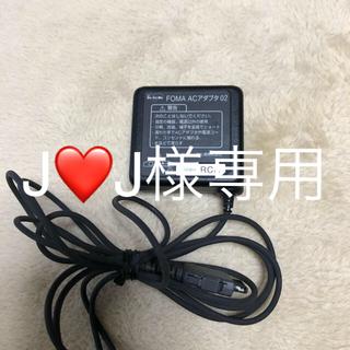 エヌティティドコモ(NTTdocomo)のdocomo純正 FOMA用 ACアダプター02 富士通(その他)
