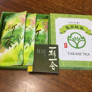 高瀬 新茶 煎茶 3セット(茶)