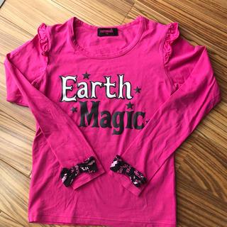 EARTHMAGIC - アースマジック 150cm ロングTシャツ