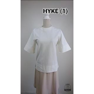 ハイク(HYKE)の美品♪(1) HYKE ハイク  カットソー(カットソー(半袖/袖なし))