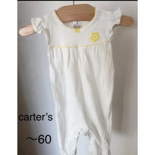 カーターズ(carter's)のCarter'sロンパース 60(ロンパース)