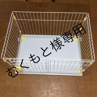 犬猫用ゲージ(かご/ケージ)