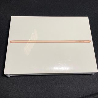 Apple - 新品未開封 iPad ゴールド第6世代   128G  液晶保護フィルムセット