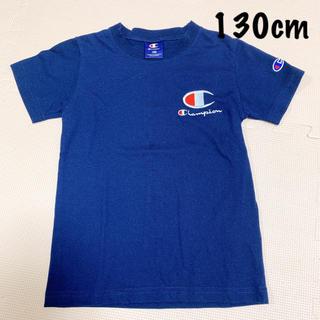 Champion - 美品:チャンピオンTシャツ 130cm