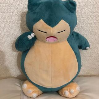 ポケモン - カビゴン ぬいぐるみ