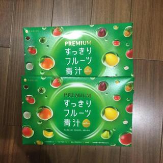ファビウス(FABIUS)のファビウス すっきりフルーツ青汁 2セット(青汁/ケール加工食品)