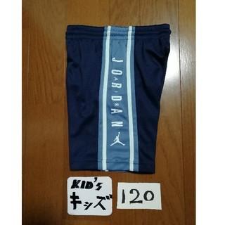 ナイキ(NIKE)のさっちゃん様専用NIKEキッズ120JORDAN ハーフパンツ7ネイビー+一点(パンツ/スパッツ)