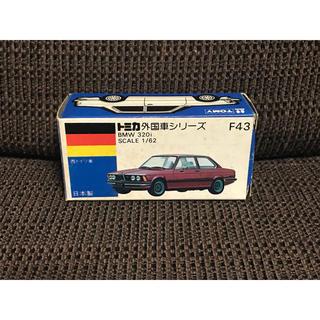 タカラトミー(Takara Tomy)の青箱 トミカ No.F43 BMW 320i (日本製)(ミニカー)